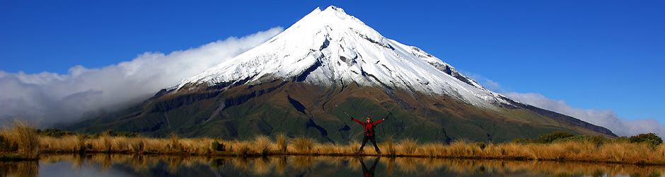 mount taranaki beautiful new zealand volcano